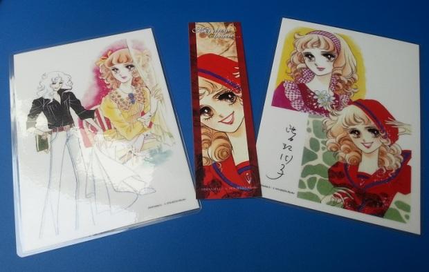 Gratisy dorzucone przez wydawnictwo. Dwie zalaminowane kartki i zakładka.