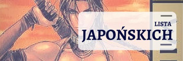japońskie bl 2