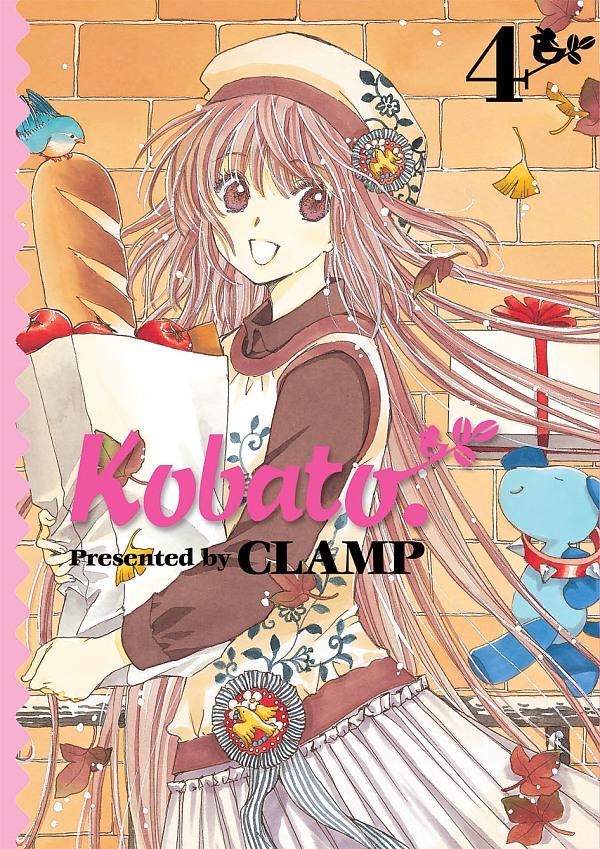 kobato-4-1