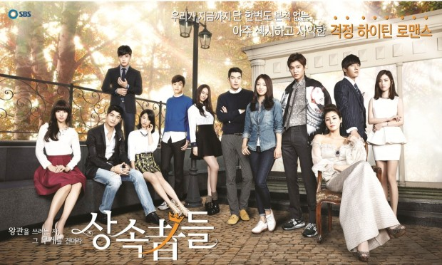 the-heirs-001