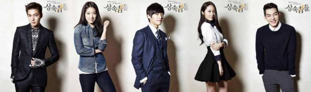 the-heirs-003