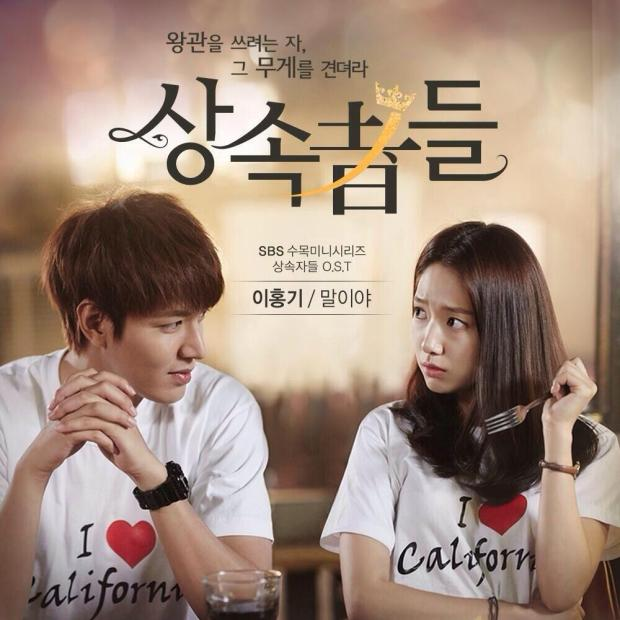 the-heirs-004