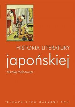 literatura-japonska-podrecznik