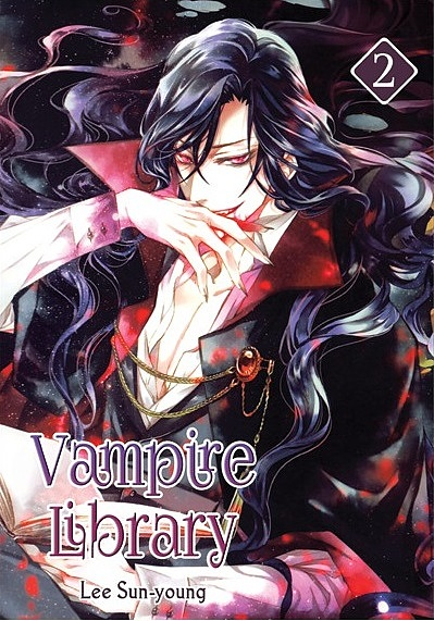 vampire library 2 - 1