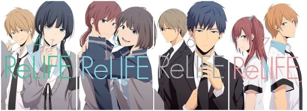 ReLife 4-7 - 1